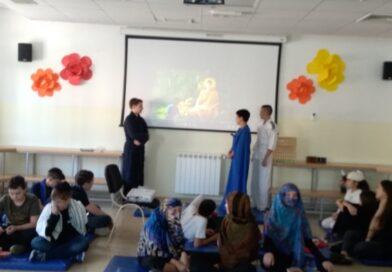 """Угледни час ,, Светске религије у очима наше деце """""""
