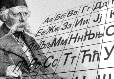 Окружно такмичење из српског језика и Књижевна олимпијада