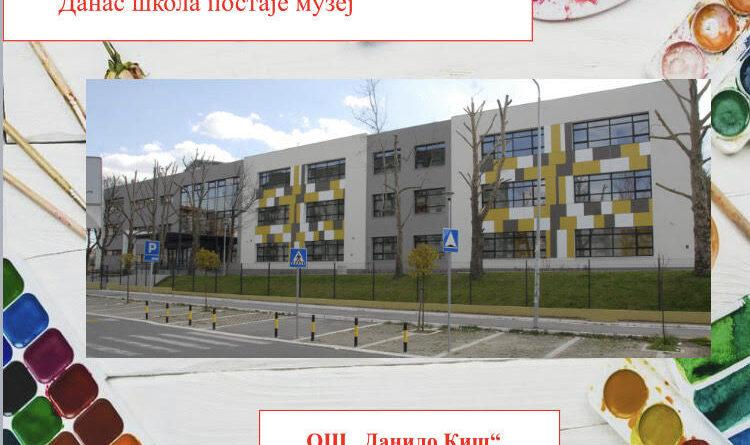 Прва школска самостална изложба Остоје Карића